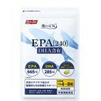 Yahoo!東京中央宅配センター【ニッスイ】サプリメント 海の元気EPA(240粒) 【EPA】【DHA】【サプリ】【カプセル】【青魚】【サラサラ成分】