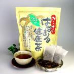 はなまる健康茶 カンナのはなまる健康茶 健康茶 ティーパック