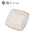 【九谷焼】7寸浅鉢 線彫菊/九谷青窯