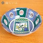 九谷焼 菓子鉢 古九谷梅に鳥/美山窯 送料無料 和食器 鉢 盛鉢 人気 ギフト