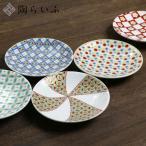 (九谷焼)5種類から選べる 色絵豆皿/青郊窯