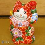 【九谷焼】6.5号招猫(左手)朱赤華盛