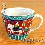 九谷焼 マグカップ 木米風/青郊窯 和食器 マグカップ 人気 ギフト