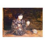 絵画 壁掛け 額縁 アートフレーム付き 岸田劉生 「麗子座像」 F6号 世界の名画シリーズ プリハード