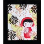 絵画 インテリア アートポスター 壁掛け (額縁 アートフレーム付き) ザ・ミズキードールズ 「A−4552」