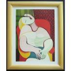 絵画 インテリア アートポスター 壁掛け ヨーロッパ製 (額縁 アートフレーム付き) サイズ八ッ切 ピカソ「The Dream」