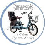 パナソニック 電動自転車 画像
