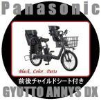 電動自転車 パナソニック 画像
