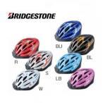 BRIDGESTONE (ブリヂストン) 「airio (エアリオ)」 (CHA5456/CHA5660) 【子供用ヘルメット】