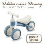 ides еведе╟е╣ббD-bike mini Disney Mickey е╟егб╝е╨едеп е▀е╦ е╟еге║е╦б╝ е▀е├енб╝ббе╚еьб╝е╦еєе░е╨едеп