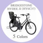 電動自転車 子供乗せ 【2017年モデル】 BRIDGESTONE (ブリヂストン) HYDEE.II (ハイディー・ツー) 3段変速付き (HY6C37)