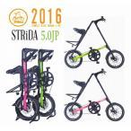 STRIDA-5.0JP