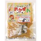 【備蓄食料】さわらの味噌煮(75g/50袋入)  (お届けまで10日程度)