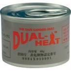 【避難生活用品】デュアルヒート極小缶 / 80缶入
