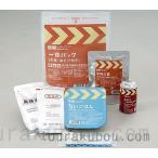 【備蓄食料】レスキューフーズ1食パック(牛丼&みそ汁つき/12箱入) (お届けまで10日程度)