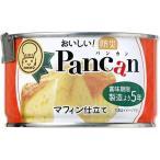 【備蓄食料】おいしい!防災Pancanマフィン仕立て 24缶