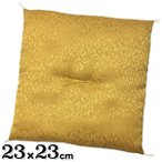 置物用ミニ座布団 ゴールド 23cm角 [CP95]