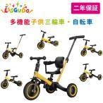 子供用三輪車 1〜6歳 5in1 押し棒付 2年品質保証 バランスバイク 背もたれ付 自転車 高さ調整 おもちゃ 乗用玩具 軽量 キッズバイク お誕生日 プレゼント