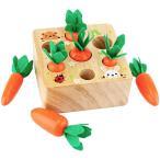 ニンジンボードゲーム 木製ニンジンおもちゃ 木製玩具 おままごと 空間認識 形状認識 色認識 子供レジャー玩具ギフト プレゼント