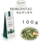 モルゲンタオ 100g 緑茶にバラやマンゴーの花びら 甘く香る素敵なティー 紅茶 ギフト ロンネフェルト