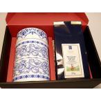 30g茶葉自由選択+素敵な保存缶自由選択セット【ロンネフェルト】 紅茶 ギフト