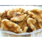 USクルミ (200g) おつまみ、和え物、お菓子作りの食材に。