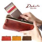 最大41%還元 ダコタ 長財布 がま口 がま口財布 Dakota プレドラ 小銭入れ付 小銭入れ 0036268 正規品