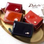 最大20%還元  ダコタ 財布 三つ折り財布 Dakota グロッソ 0036460 レディース ブランド 正規品 ギフト プレゼント