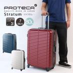 最大12%還元 プロテカ スーツケース lサイズ エース フレームタイプ ストラタム ACE 1週間程度 68cm 80L 00853
