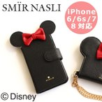 サミールナスリ iPhoneケース SMIR NASLI iPhone6 iPhone6s iPhone7対応 MINNIE Silhouette Mobilecase ミニー スマホケース 0109-31940 コラボ  手帳型