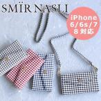 ショッピングギンガムチェック サミールナスリ iphoneケース iPhone6 6s 7 8対応 送料無料 手帳型 SMIR NASLI ギンガムチェック ショルダー 011232248 Gingham Check MobileShoulder
