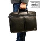 吉田カバン ポーター アメイズ 3WAYブリーフケース PORTER AMAZE 3WAY BRIEF CASE 022-03783 A4対応 吉田かばん