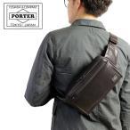 ショッピングポーター ポーター アメイズ ウエストバッグ PORTER AMAZE WAIST BAG 022-03796 吉田かばん 吉田カバン 日本製 正規品