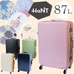 最大32%還元 エース スーツケース ハント ラミエンヌ 87L ACE HaNT La mienne 一週間〜10泊 05633 正規品 プレゼント 女性 男性