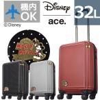 """エース スーツケース ace. Disney クラシカル""""ミッキー""""スーツケース 06114 1泊〜3泊 47cm 32L"""