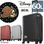 """エース スーツケース ace. Disney クラシカル""""ミッキー""""スーツケース 06115 4泊〜7泊 59cm 60L"""