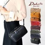 最大36%還元 ダコタ お財布ポシェット Dakota アミューズ お財布バッグ 2way ウォレットバッグ ショルダーバッグ 1032464 正規品 春財布