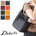 最大41%還元 ダコタ トートバッグ ハンドバッグ Dakota ラポール B5サイズ対応 1033481 レディース バッグ 本革 レザー 正規品