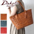 ダコタ バッグ トートバッグ ケベック A4対応 Dakota 1033500 レディース エディターズバッグ 送料無料  正規品 ギフト