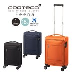 豪華Wプレゼント付き  プロテカ スーツケース フィーナ 超軽量 ACE PROTeCA FINA 12744 エース 1泊 日本製 38cm 18L 機内持ち込み可能 父の日