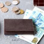 名入れ無料!エムピウ 小さい財布 固めのブッテロ/ミネルバリスシオ カー レザー 本革ドサイズのミニマム財布 サイフ ストラッチョ straccio 130591