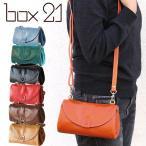 box21 ボックス21 エリーゼ お財布ポシェット ショルダーバッグ 4WAY ウォレットバッグ 1334200