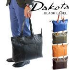 ショッピングダコタ ダコタ Dakota ブラックレーベル BLACK LABEL マリオ2 馬革/牛革ヌメ トートバッグ 1621073