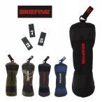 ブリーフィング ゴルフ BRIEFING GOLF Bシリーズ フェアウェイウッドカバー クラブヘッドカバー フェアウェイ用ヘッドカバー BG1732504
