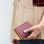 新色入荷!名入れ無料!当店限定色 エムピウ サイフ m+ 財布MILLEFOGLIE2pig ミッレフォッリエ 130161  三つ折り財布 小さい財布 コンパクト財布 選べる16色