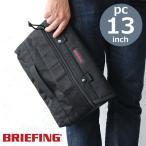 ブリーフィング BRIEFING PCケース PC収納ケース タブレットケース 13インチPC対応 ドキュメントケース バッグインバッグ A4 QL SERIES FLAP 13 BRF384219 正規