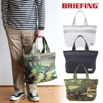 BRIEFING RQ BOAT TOTE ブリーフィング RQ ボートトート トートバッグ A4対応 キルティングナイロン 408219 正規品
