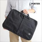 PORTER ポーター アインス EINS 45cm B4 2way オーバーナイター ブリーフケース ビジネスバッグ 通勤 504-08996 吉田カバン 日本製 正規品