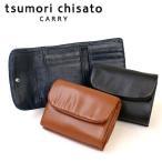 ツモリチサト 財布 tsumori chisato 財布 ソフトレザー 二つ折財布 57002 ツモリチサト 財布   tsumori chisato CARRY サイフ ツモリチサト キャリー