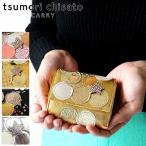 最大22%還元 ツモリチサト tsumori chisato ミニ財布 新マルチドット 小さい 財布 コンパクト 57089 ツモリチサト キャリー  tsumori chisato CARRY 正規品